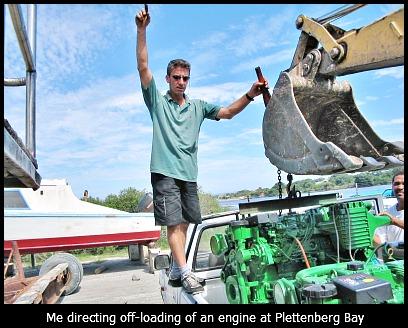 Martin off-loading machinery