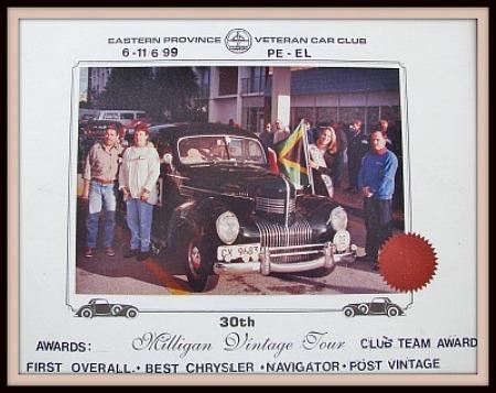 Milligan Vintage Tour