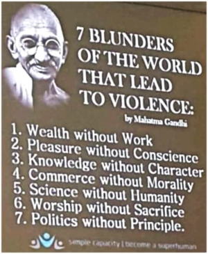 7 World Blunders